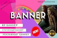 Дизайн обложки для вашей книги за 1 час 41 - kwork.ru
