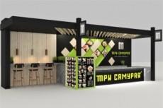 Сделаю 3D визуализацию интерьера 34 - kwork.ru