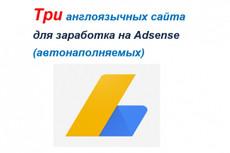 Витрина займов. И три сайта по цене одного кворка 3 - kwork.ru