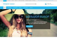 Готовый интернет-магазин JE-sagitta 30 - kwork.ru