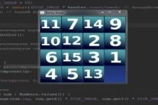 Напишу маленькую программу на Java 21 - kwork.ru