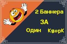 Осуществляю рерайт текста 17 - kwork.ru