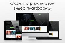 Автоматически наполняемый сайт. Новости, советы и статьи. Есть демо 17 - kwork.ru