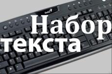 Зарегистрирую 60 почтовых ящиков в любой системе почты 12 - kwork.ru