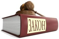 Жалоба на постановление гибдд об административном правонарушении 23 - kwork.ru