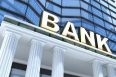 Напишу статью по темам банки, кредиты, налоги 12 - kwork.ru