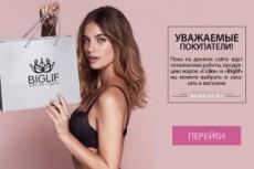 Создам креативный дизайн Landing Page 54 - kwork.ru