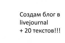 Создам персональный блог 11 - kwork.ru