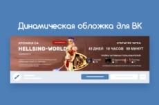 Дизайн сайта в PSD 47 - kwork.ru