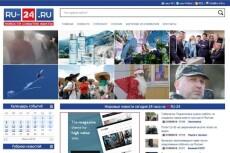 Вечная ссылка с новостного сайта 16 - kwork.ru