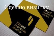 Сделаю обложку для книги 31 - kwork.ru