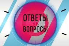 Поиск ответов на экзаменационные вопросы 17 - kwork.ru