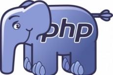 Разработка, доработка скриптов на PHP или Javascript любой сложности 8 - kwork.ru