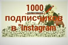 Напишу и размещу статьи с вечными ссылками на сайте женской тематики 29 - kwork.ru