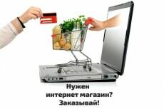 Одностраничник 22 - kwork.ru