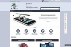 Создам интернет-магазин на opencart 10 - kwork.ru