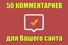1000 ретвитов 4 - kwork.ru