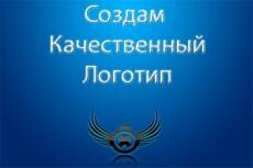 8000 тысяч просмотров для вашего сайта + 2000 тысячи в подарок 3 - kwork.ru