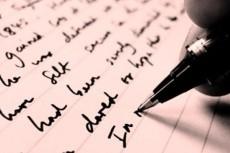 напишу сценарий-пятиминутку или дополню ваш 4 - kwork.ru