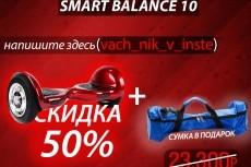 Продающие картинки для Инстаграм 9 - kwork.ru