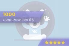Сделаю дизайн для вашего сайта или лендинга 40 - kwork.ru