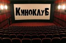 Напишу уникальную статью на тему рыбалки 6 - kwork.ru