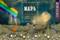 Создам обложку для вашего музыкального альбома 44 - kwork.ru
