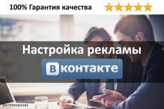 Чистка и сортировка почты 5 - kwork.ru