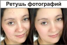 Выполню обрезку фотографий 5 - kwork.ru