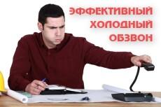Коллекция 20 автонаполняемых сайтов 18 - kwork.ru