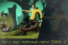 Нарисую иллюстрацию/портрет/персонажа по вашей идее 20 - kwork.ru