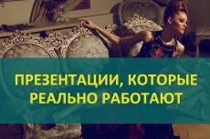 Помогу эффективно монетизировать Ваш сайт 9 - kwork.ru