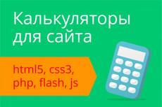 Инфографика для сайта и полиграфии. От идеи до реализации 43 - kwork.ru