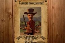 Цифровой шарж в стиле Реализм 25 - kwork.ru