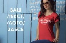 Ваше сообщение на ... 22 - kwork.ru