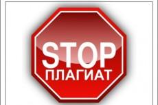сделаю семантическое ядро 3 - kwork.ru
