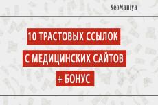 Проверю вашу e-mail базу на валидность 31 - kwork.ru