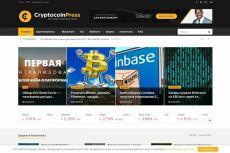 Игровой сайт +150 статей, и бонус 41 - kwork.ru