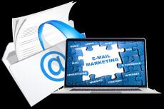E-mail рассылка (3000 писем) 23 - kwork.ru