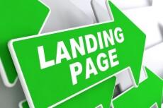 Landing Page с уникальным дизайном (html. CSS. J.Script) 6 - kwork.ru