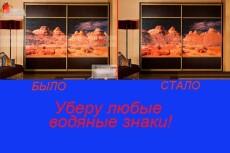 Создам листовку 8 - kwork.ru