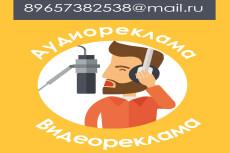 Напишу отличные сценарии для всего 12 - kwork.ru