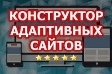 Продам лендинг для салона красоты 14 - kwork.ru