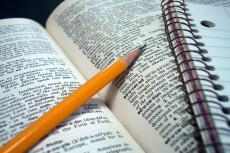 Напишу уникальные и грамотные тексты, качественный рерайт 10 - kwork.ru