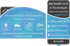 Разработаю продающую визитку 12 - kwork.ru