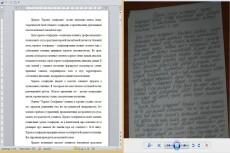 Сделаю подборку иллюстраций для оформления статьи, сайта. Оформлю 20 - kwork.ru