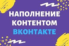 Парсинг любой информации в интернете. Cайты, товары, клиенты, данные 14 - kwork.ru