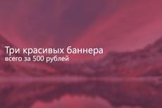 Оформления сообщества ВКонтакте 4 - kwork.ru