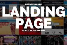 озвучу текст мужским или женским голосом 8 - kwork.ru