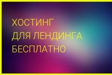 сделаю парсер 4 - kwork.ru